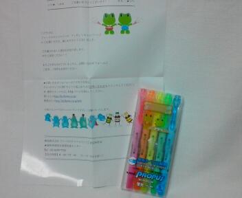 20120519203119.jpg